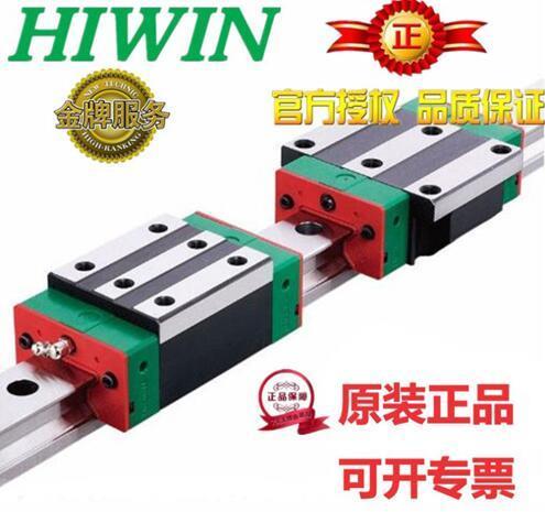 如何判断台湾上银导轨厂家的质量?